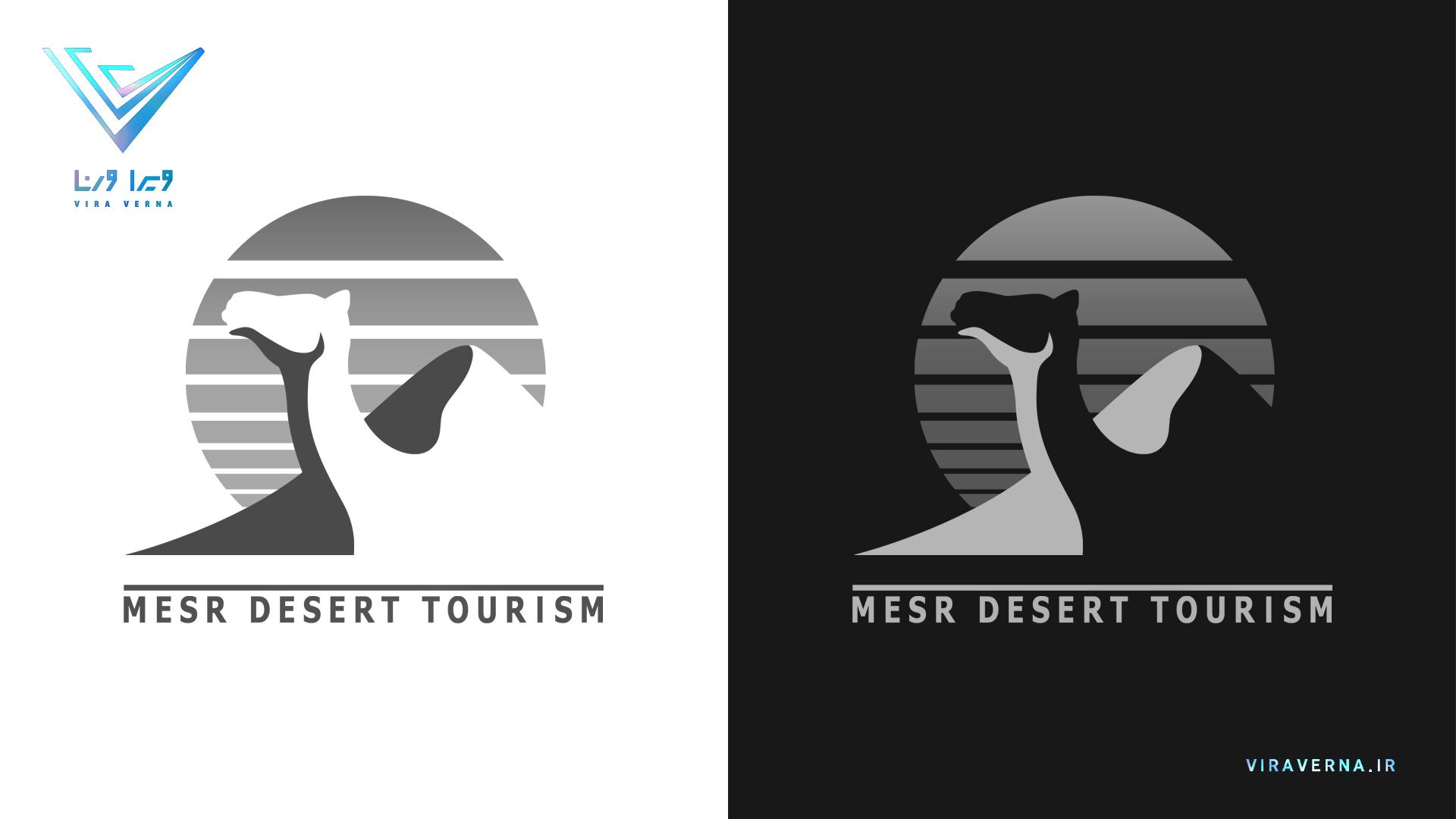 سفارش طراحی لوگو شرکت گردشگری