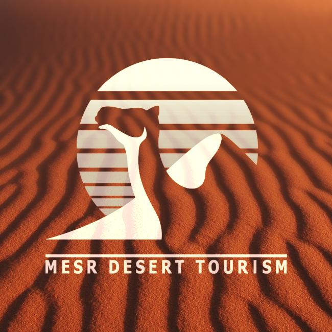 سفارش طراحی لوگو شرکت گردشگری کویر مصر؛
