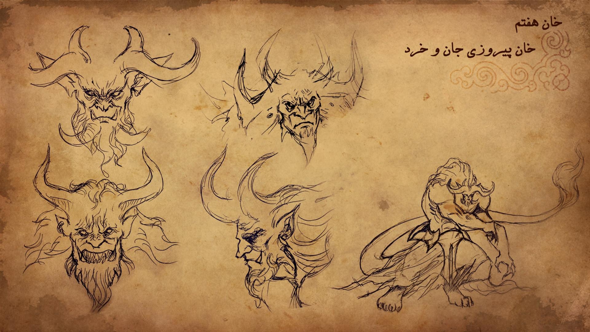 انیمیشن روز بزرگداشت فردوسی - تصویر نمادین سوم