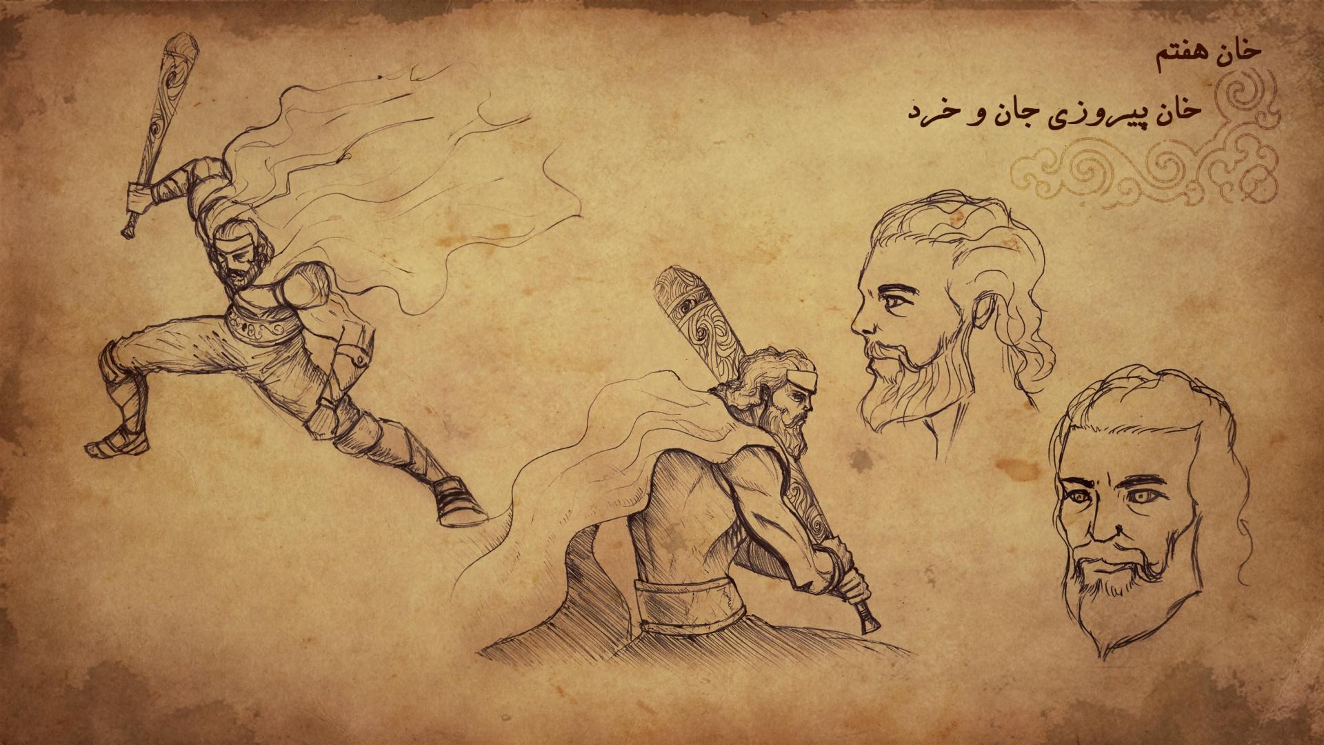 انیمیشن روز بزرگداشت فردوسی - تصویر نمادین دوم